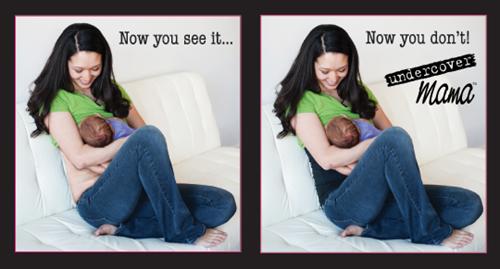 """Undercover Mama Breastfeeding Tank Top"" ""Breastfeeding Tank"" ""Nursing Clothes"" ""Nursing Top"" ""Undercover Mama Review"""