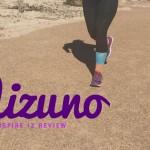 Mizuno Wave Inspire 12 Support Running Shoe Review